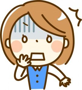 ガーン!の表情のOL