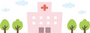 ピンクの病院