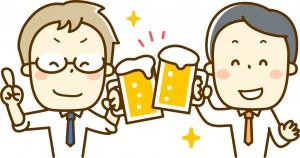 ビールで乾杯男性